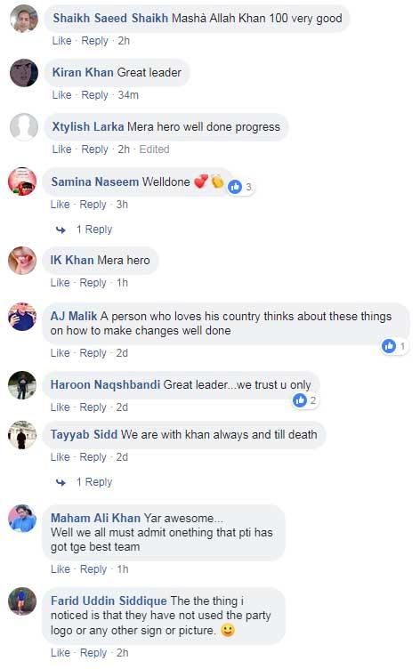100 days of imran khan