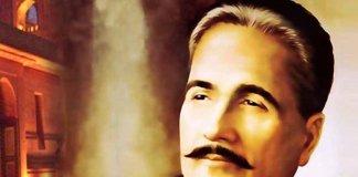 Iqbal Day 2018 Holiday