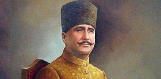 9 November Iqbal Day