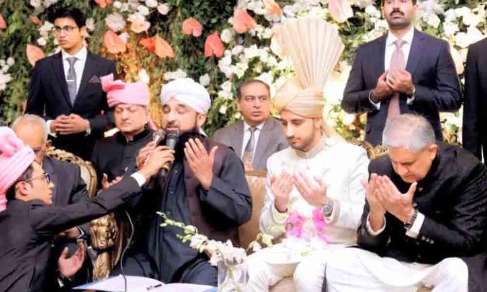 Army Chief General Bajwa Son Marriage