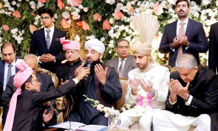 Army Chief General Bajwa Son Marriage lead