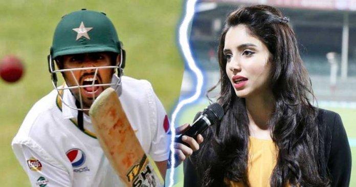 Babar Azam vs Zainab Abbas