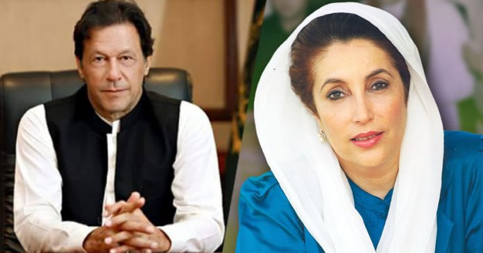 Benazir Income Tax Support