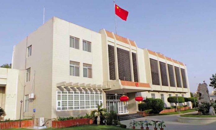 Chinese Consulate Karachi