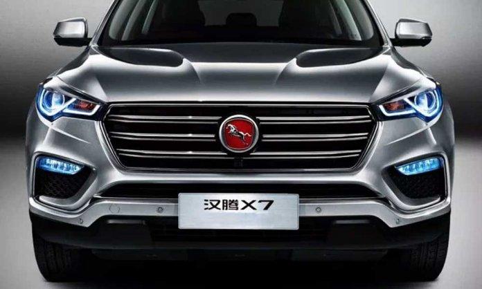 KA Hanteng Motors Pakistan