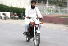 Pakistani E-Bike