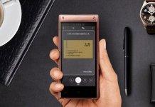 Samsung W2019 Price in Pakistan