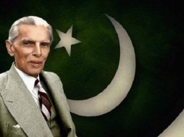 quaid day