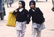 Winter Vacations 2018 in Punjab Schools