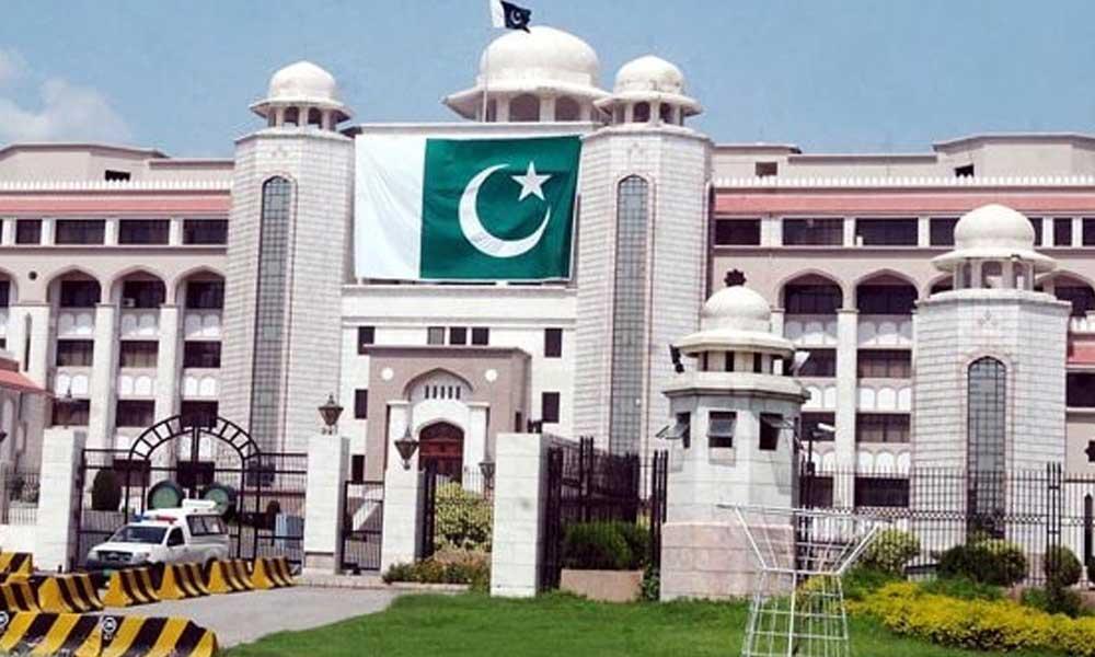 Islamabad National University: Prime Minister House