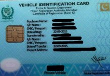 Smart Card Vehicle Registration