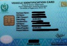 Smart Card Vehicle Registration