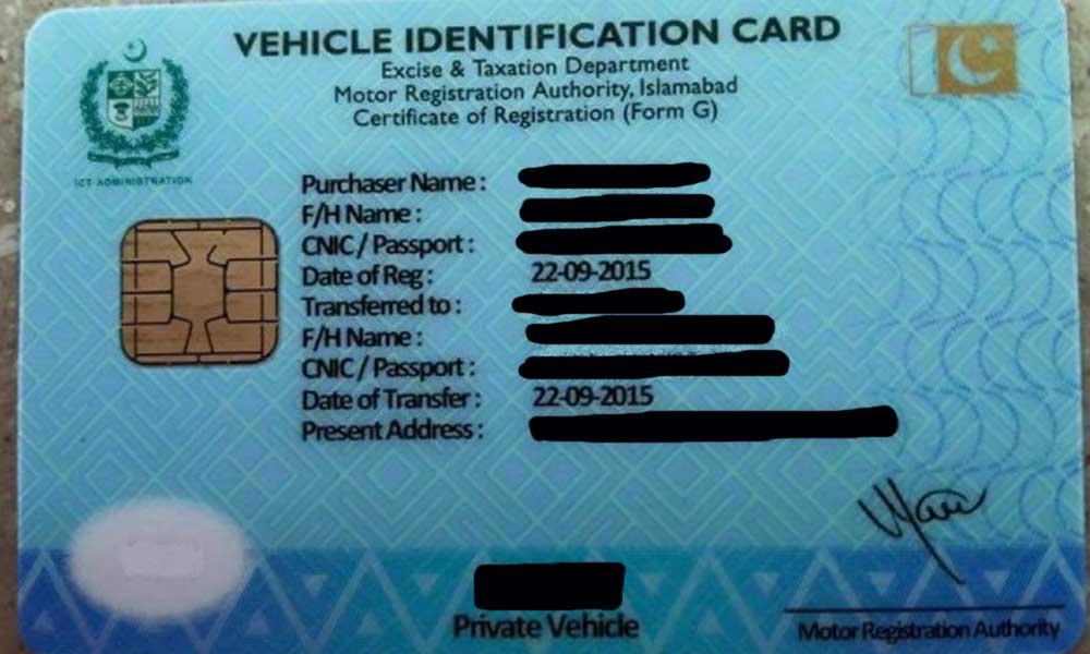 Smart-Card Vehicle Registration Punjab: Complete Guide
