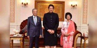 Malaysian first lady