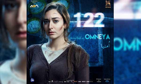 122 Egyptianmovie