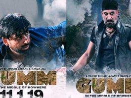Gumm pakistani movie
