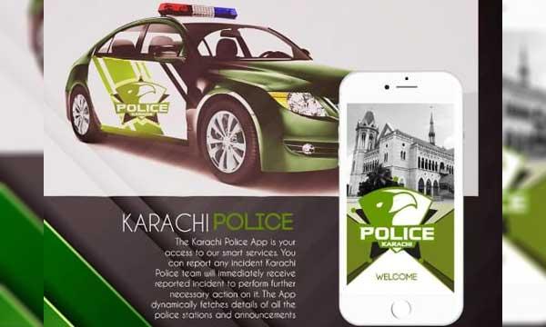 Karachi Police Mobile Application