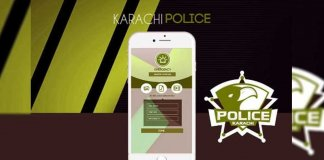 Karachi Police Mobile Application-Lead