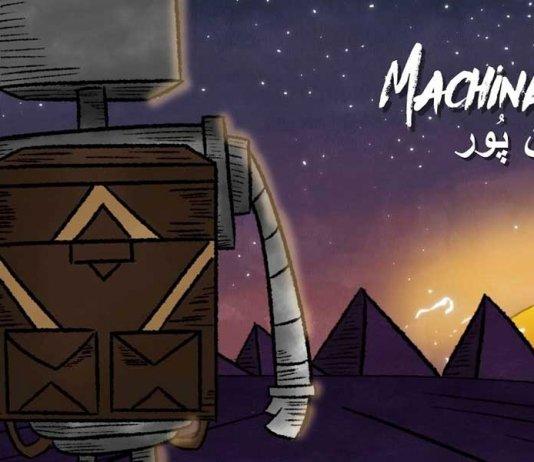 Machinepur