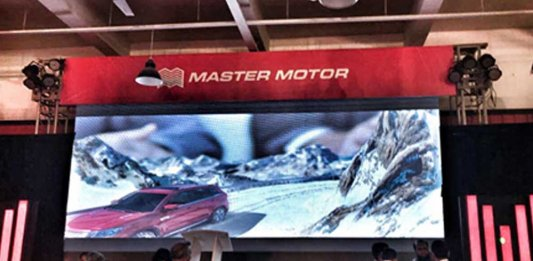 Master Motor 5S Showroom