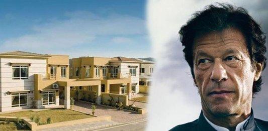 Naya Pakistan Housing Project