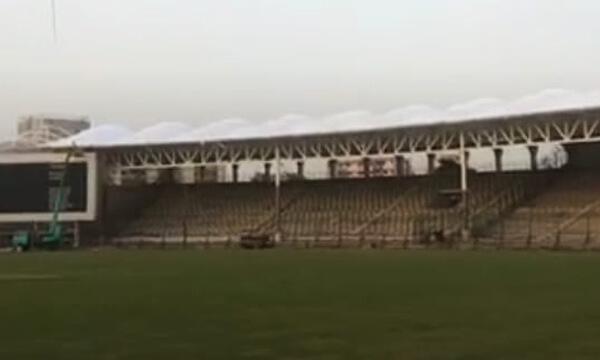 PSL 2019 National Stadium