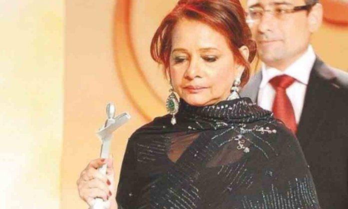 Roohi Bano death