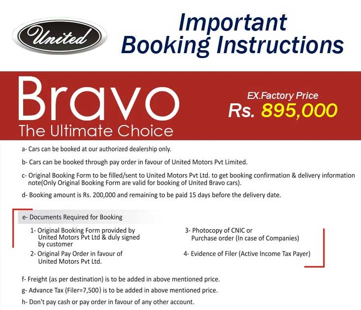United Auto Bravo Price