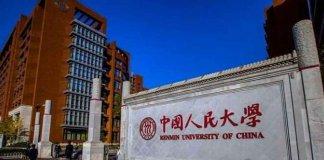China Scholarships for Pakistani Students: