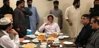 Top Taxpayers are Invited to Dinner with PM Imran Khan!