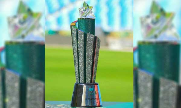 PSL 4 Trophy