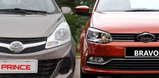 Pearl vs Auto Bravo Hatchback
