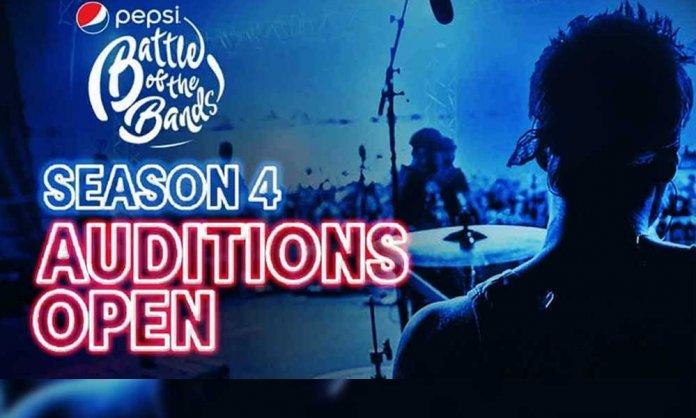 Pepsi BOB Season 4 auditions
