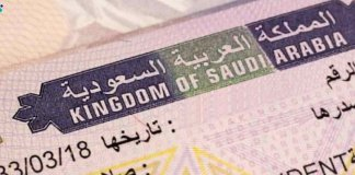 Saudia Arabia's Visa Fee for Pakistani