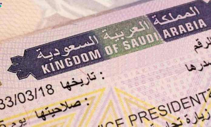 Saudia Arabia's Visa Fee for Pakistani