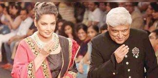 Shabana Azmi and Javed Akhtar in Karachi