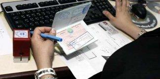 UAE Visa Requirements for Pakistan