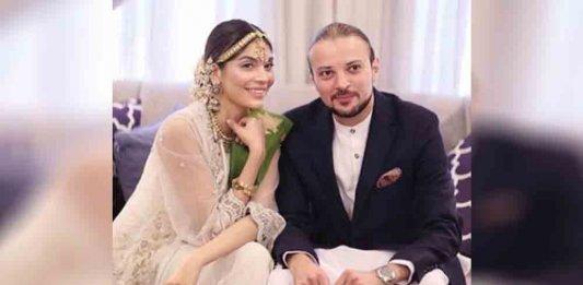 Amna Babar's Wedding