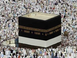 Hajj Application 2019