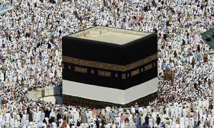 Hajj Application 2019