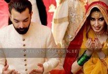 iman ali's wedding