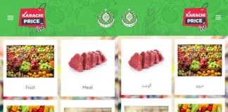 karachi price list application