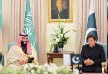 saudi crown prince pakistan