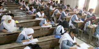 HSC Mathematics Paper 'Leaked
