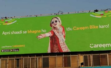 Careem Bike Promo