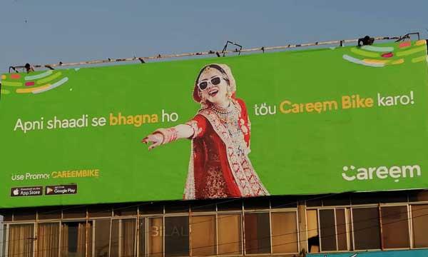 Careem Bike Promo