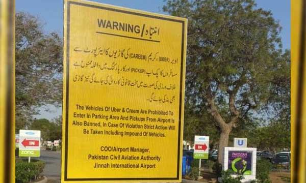 Careem and Uber Pakistan