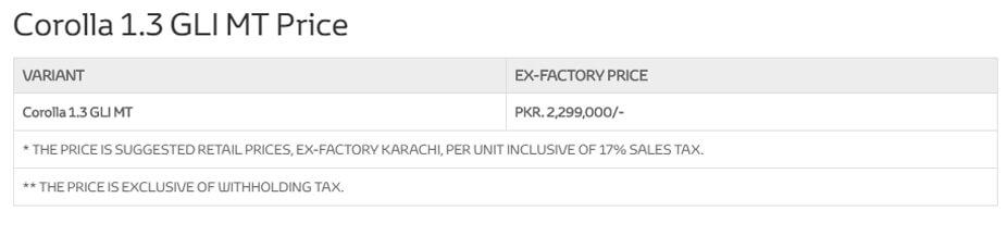 Corolla 1.3 GLi MT Price in Pakistan