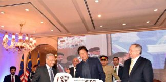 PM Imran Khan to Receive Proton Car