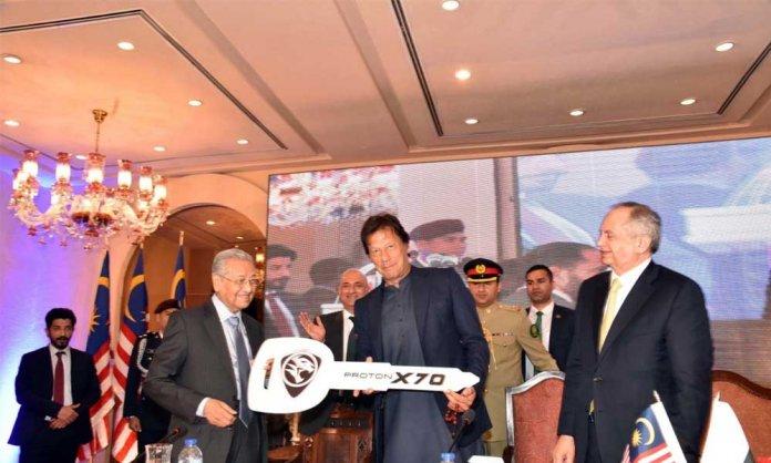 PM Imran Khan to Receive Proton Car